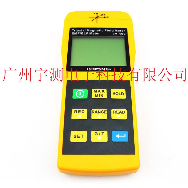 tm-192 三轴低频电磁波测试计