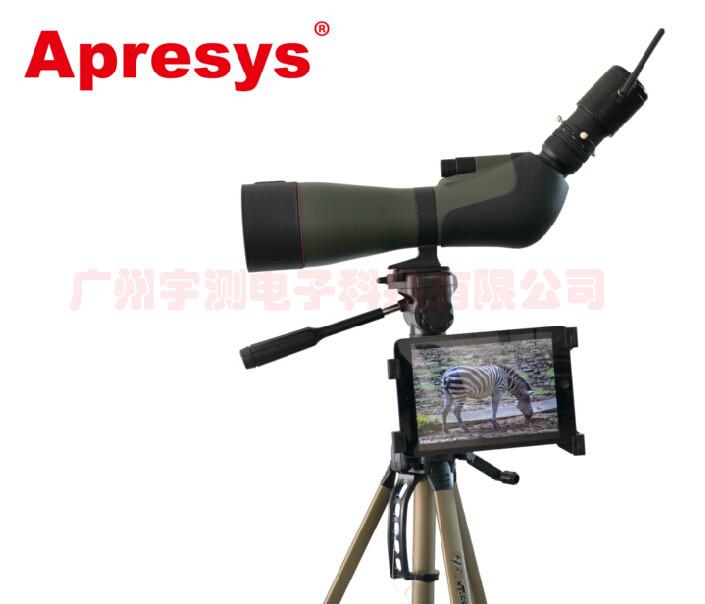 APO85单筒观鸟镜