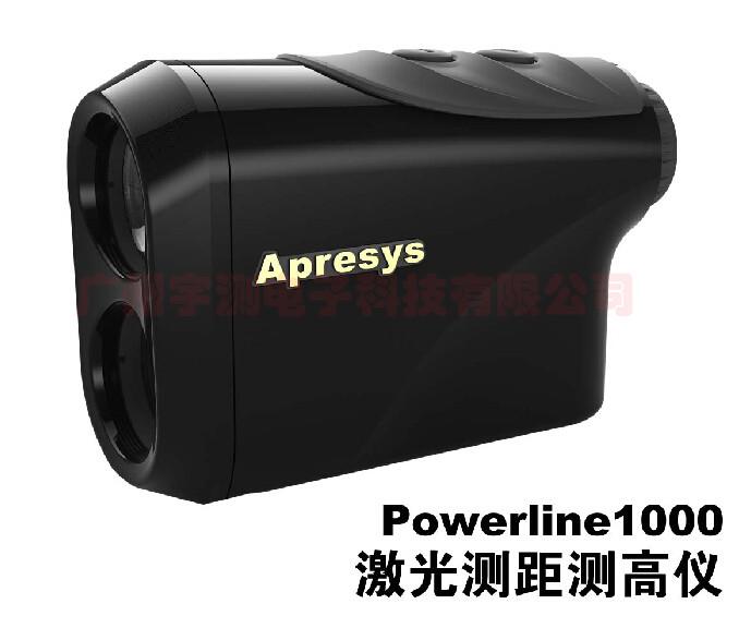 Powerline1000激光测距测高仪