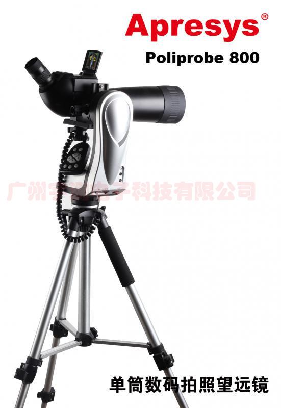 Poliprobe800数码望远镜