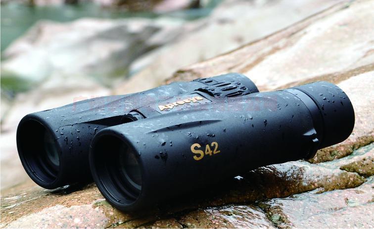 S4210双筒望远镜